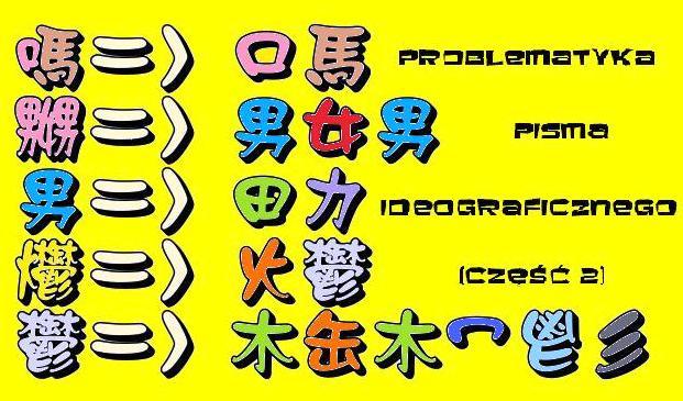 Retrosynteza chińskich ideogramów
