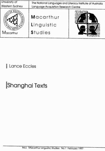 Shanghai Texts