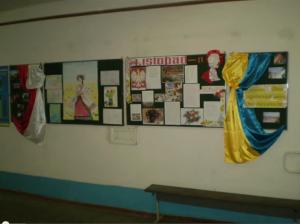 Szkoła w Dołbyszu / Школа у Довбиші