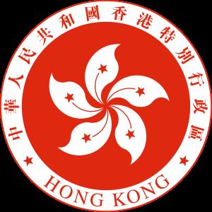 Godło Hong Kongu - specjalnego regionu administracyjnego