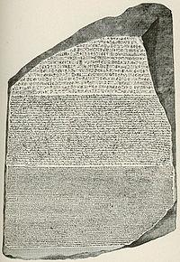 Kamień z Rosetty