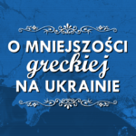 grecyukraina